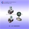流量计涡轮专业生产厂家直销供应专业研发