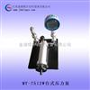 流量计台式压力泵电磁厂优质公司