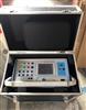 单片机三相继电保护校验仪HT330