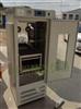 ZDX-350双层光照恒温振荡器