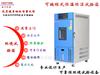 SMC-80PF恒溫恒濕試驗箱80L環境設備試驗機