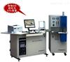 CS-8800C高�l碳硫分析�x器