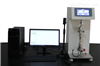 江苏DTG-1000 综合热分析仪