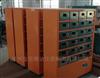 TRX-24大容量土壤样品干燥箱