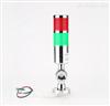 電源電壓雙色警示測量儀