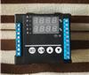 CZ100CCZ100C 智能控制模块