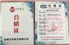 SZCB-01-A3-B1-C2SZCB-01-A3-B1-C2  磁阻式转速传感器