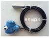 SW-WL-D 投入式液位变送器传感器水位测量