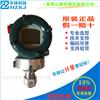 横河530E压力变送器