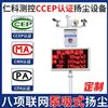 泵吸式�P�m��CCEP CPA   CMA 在��O�y系�y