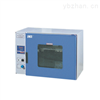 DHG-9053A��岷�毓娘L干燥箱