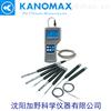 KANOMAX智能型手持式风速仪65 S
