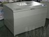 TS-211B大容量全温培养摇床优势
