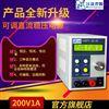 HSPY200-01可调程控直流稳压电源价格