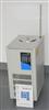 DLSB-20/20大型低温冷却液循环泵