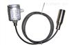 H90125M液位变送器