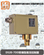 D520-7DD防爆型差压控制器