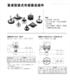 传感器接线盒AJB-005