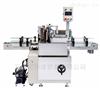 半自动贴标机LBOL-3515田村机械工业